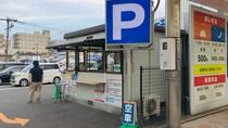 近隣提携駐車場FKパーキング