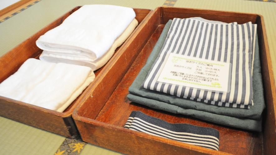 【客室】浴衣