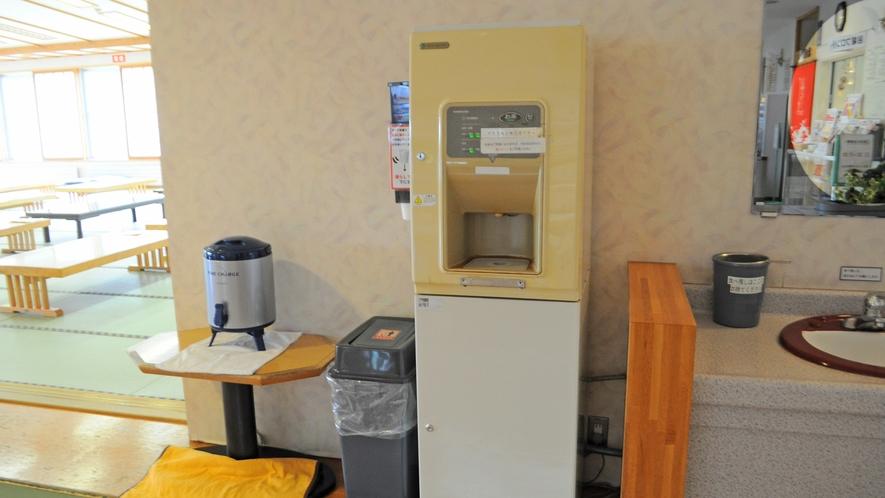 【館内】セルフサービスのお茶