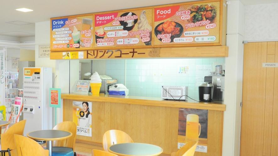 【館内】軽食やソフトクリームはいかがですか?
