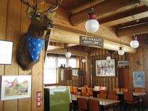ロッジ食堂