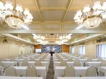 会議室・コンベンションホール「駿河」