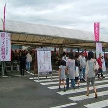 *■酒泉の杜の催し■雲海ワイン収穫祭(9月)