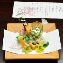 *夕食一例・おしながき ≪前菜≫見て、味わって。ゆっくりとお食事をお楽しみください