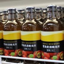 季節の発泡酒/季節の果実を使用したフルーティーな発泡酒です