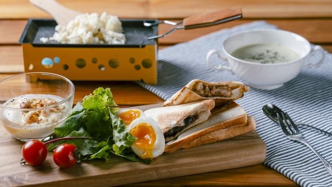 【オリジナル朝食】十勝の自然の中で味わう上質な朝のひと時◆朝食セットをお部屋までお届け/朝食付