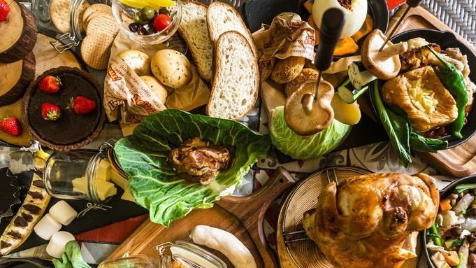 【BBQ 十勝極みコース】豚・鶏・羊に「和牛&海鮮」をプラス◆専用スペースで極上食材を堪能/2食付