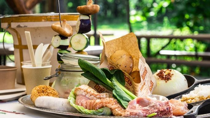 【BBQ 十勝彩りコース】豚・鶏・羊トリプルメイン◆専用スペースで道産食材が豪華に彩るBBQ/2食付