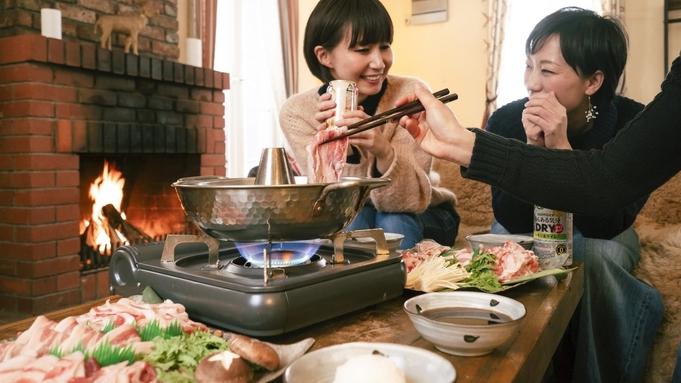 【しゃぶしゃぶ 十勝極みコース】豚・鶏・羊に「和牛」&「海鮮」をプラス◆お部屋食で十勝を堪能/2食付