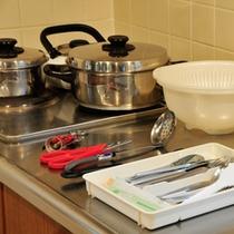 キッチン用品も取り揃えております。お料理も安心です。