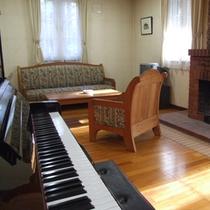 ピアノ付きフェーリエンハウス(要予約)旅先でもピアノを弾きたい方にオススメです。