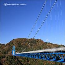 竜神峡大橋