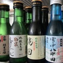 日本酒(飲み比べにどうぞ♪)