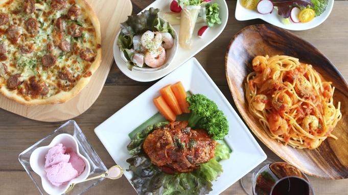 【2食付 イタリアン】丘の上の<こみちCafeソラチカ>で気軽にイタリアン/貸切風呂無料