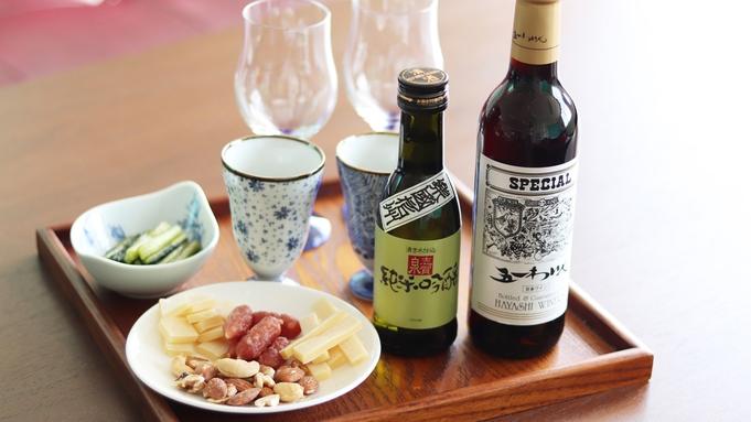 【グレードアップ】信州プレミアム牛ステーキを愉しむ科野しなの会席&お酒とお肴セット付/貸切風呂無料