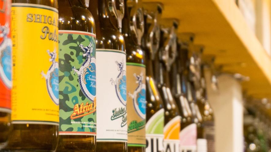 【HAKKO】地ビールも取り揃えています