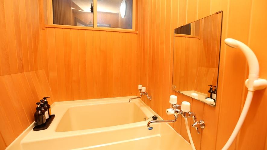 【杏】お部屋備え付けのバスルーム