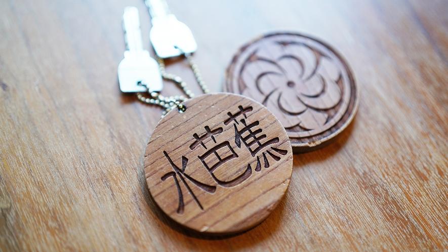 各お部屋、2個ずつ鍵をご用意しています。湯めぐりも複数ありますので2個あると便利です。