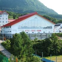 ホテル専用体育館