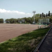 野球・ソフトボールグランド