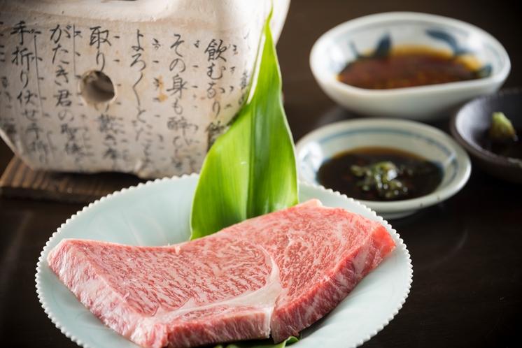 夕食飛騨牛プランの飛騨牛のイメージ