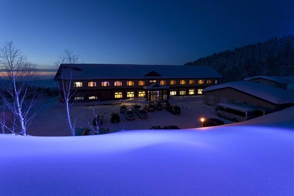 【期間&室数限定】十勝岳標高1200メートルの絶景天然温泉をお手軽に満喫♪<素泊まり>※返金不可