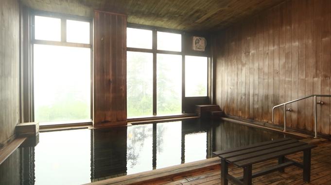 【北海道の大自然を満喫!!山登り2食付きプラン】ご夕食は『富良野和牛の陶板焼き』プラン♪<2食付き>