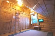 ロフト付屋根裏部屋