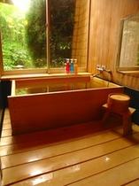 部屋:特別室内風呂
