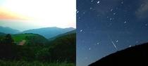 牧場&流れ星