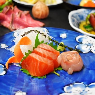 信州名物の魚料理【大王イワナ&信州サーモンのお造り】を味わえる 1泊2食付