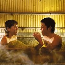 ★貸切風呂(カップル)