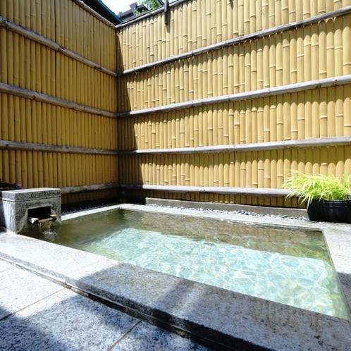別注 貸切露天風呂(お一人様 1100円)