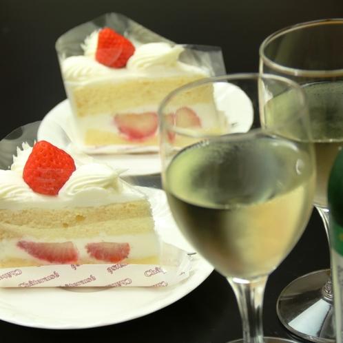 アニバーサリープラン♪ケーキ&ワインでお祝い!