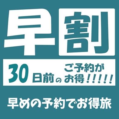【21年お盆期間限定】1日5組限定!30日前まで予約で割引+1ドリンク付ビュッフェ[ZY015YG]