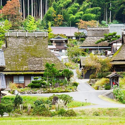 【美山かやぶきの里】かやぶき屋根の集落が現存するのどかな田園風景(当館より車で約120分)