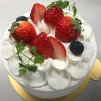 アニバーサリープラン用ケーキ