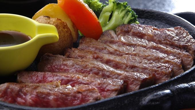 地元のブランド牛で満腹!土佐和牛ステーキプラン〈秋〉