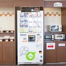 カップ自動販売機