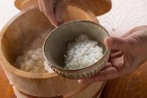 主人こだわりの自然栽培米