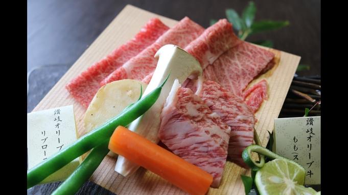 オリーブ牛鉄板焼付グレードアッププラン