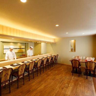 【夏季限定】「プリマヴェーラ」1泊2食付 「穏坐」和会席 & 朝食付プラン