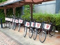 観光用自転車