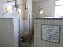 大浴場(打たせ湯)