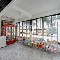 *【フロント・ロビー】ドリンクや軽食等の販売もございますので、ご利用くださいませ!