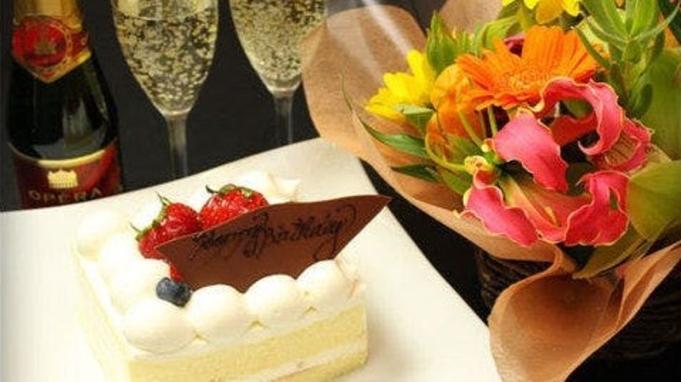 記念日プラン【ケーキ×ミニスパークリングワイン】アワビステーキ&金目&煮【和洋展望室/個室食事処】