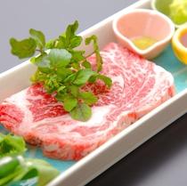 特選和牛リブロース(ご夕食一例)