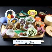 【ご朝食】伝統のおてしょ料理で朝からバランスのとれたお食事を