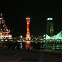 ◆神戸市内までJR新快速で約50分