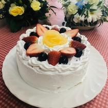 記念日ケーキ承ります。